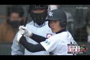 【センバツ高校野球】大崎 - 福岡大大濠 7回裏 大崎・坂本 安司の打席。二死一、二塁、センターへのタイムリーヒットで一点返す。