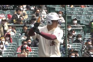 【センバツ高校野球】大崎 - 福岡大大濠 - ダイジェスト