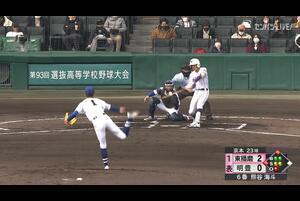 【センバツ高校野球】明豊 - 東播磨 1回表 東播磨・熊谷 海斗の打席。一死二、三塁、レフトへのタイムリーヒットで一点追加。