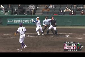 【センバツ高校野球】明豊 - 東播磨 6回裏 明豊・米田 友の打席。一死三塁、レフトへの犠牲フライで一点追加。
