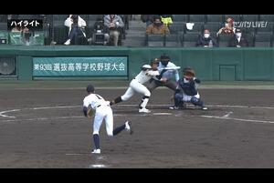 【センバツ高校野球】具志川商 - 八戸西 - ダイジェスト