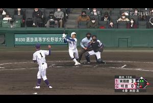 【センバツ高校野球】明豊 - 東播磨 1回裏 明豊・米田 友の打席。一死一、三塁、レフトオーバータイムリーツーベースで二点返す。