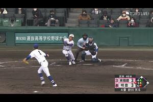 【センバツ高校野球】明豊 - 東播磨 3回表 東播磨・砂川 天斗の打席。一死三塁、ライトへのタイムリーヒットで一点追加。