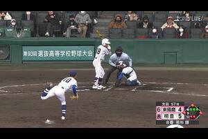 【センバツ高校野球】明豊 - 東播磨 6回表 東播磨・若杉 錬の打席。二死満塁、押し出し四球で同点。