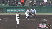 【センバツ高校野球】中京大中京 - 専大松戸 7回裏 中京大中京・櫛田 理貴の打席。二死二塁、ランニングホームランで二点先制。