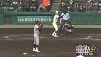 【センバツ高校野球】仙台育英 - 神戸国際大付 8回表 神戸国際大付・坂本 陽飛の打席。二死一、二塁、センターへのタイムリーヒットで一点追加。