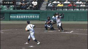 【センバツ高校野球】柴田 - 京都国際 - ダイジェスト