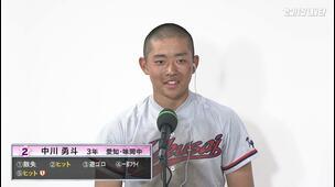 【センバツ高校野球】柴田 - 京都国際 - インタビュー