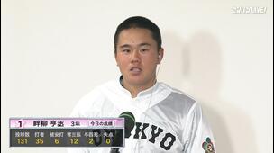【センバツ高校野球】中京大中京 - 専大松戸 - インタビュー