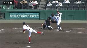 【センバツ高校野球】東海大菅生 - 聖カタリナ学園 - ダイジェスト