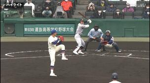 【センバツ高校野球】仙台育英 - 神戸国際大付 - ダイジェスト