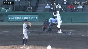 【センバツ高校野球】敦賀気比 - 常総学院 - ダイジェスト