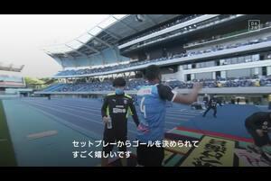 J1リーグ第12節 川崎Fvs.名古屋。川崎F・ジェジエウのインタビューシーンです。<br /> 試合詳細:https://soccer.yahoo.co.jp/jleague/category/j1/game/2021050407/summary