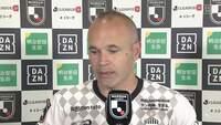 神戸、決勝点を決めたイニエスタの試合後インタビュー【第18節】福岡 vs 神戸