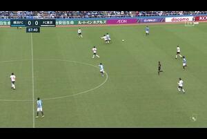 J1リーグ第23節 横浜FCvsFC東京。後半43分、横浜FC・草野侑己のゴールシーンです。