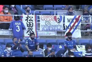 J1リーグ第4節 横浜FMvs.浦和。横浜FMが故・松田直樹氏の誕生日に勝利を捧げるシーンです。<br /> 試合詳細:https://soccer.yahoo.co.jp/jleague/category/j1/game/2021031401/summary