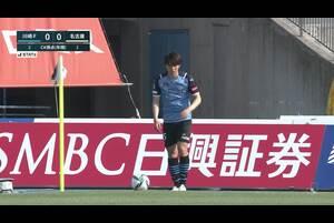 J1リーグ第12節 川崎Fvs.名古屋。前半31分、川崎F・ジェジエウのゴールシーンです。<br /> 試合詳細:https://soccer.yahoo.co.jp/jleague/category/j1/game/2021050407/summary