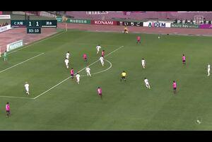 J1リーグ第3節 C大阪vs.清水。後半39分、C大阪・清武弘嗣のゴールシーンです。<br /> 試合詳細:https://soccer.yahoo.co.jp/jleague/category/j1/game/2021031007/summary
