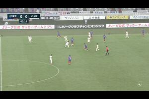FC東京、速攻からディエゴ・オリヴェイラが決め先制点!【第18節】FC東京vsC大阪