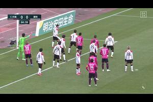 J1リーグ第10節 C大阪vs.浦和。後半21分、C大阪・丸橋祐介のゴールシーンです。<br /> 試合詳細:https://soccer.yahoo.co.jp/jleague/category/j1/game/2021041808/summary