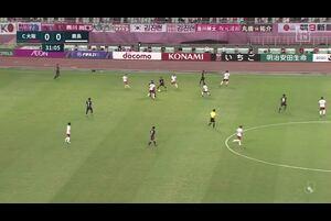 鹿島が先制、ファン・アラーノがこぼれ球を押し込む【第17節】C大阪vs鹿島