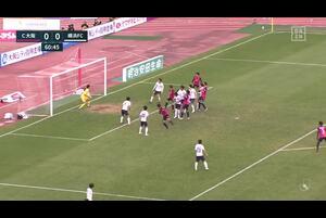 ブルーノメンデスのヘッド弾でC大阪先制!【第30節】セレッソ大阪 vs 横浜FC