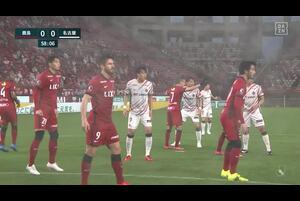 J1リーグ第6節 鹿島vs.名古屋。後半14分、名古屋・稲垣祥のゴールシーンです。<br /> 試合詳細:https://soccer.yahoo.co.jp/jleague/category/j1/game/2021032108/summary