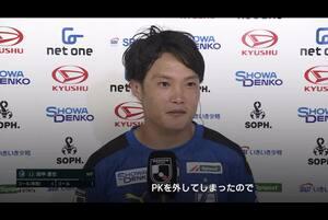先制ゴールを決めた大分・田中達也の試合後インタビュー【第17節】大分vs横浜FC