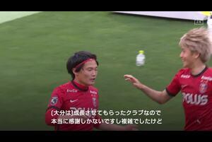 J1リーグ第11節 浦和vs.大分。浦和・田中達也のインタビューシーンです。<br /> 試合詳細:https://soccer.yahoo.co.jp/jleague/category/j1/game/2021042502/summary