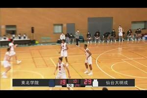 【高校バスケ】仙台大明成が優勝!「日本一奪還」ウインターカップへ(ウインターカップ2020 宮城県予選)