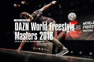『DAZN World Freestyle Masters 2018』Highlight