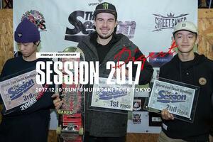 東京オリンピック種目スケートボード世界大会『The Session World Cup Skateboarding FINAL』ダイジェスト