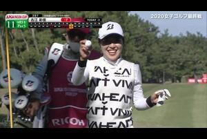 古江彩佳選手 すごーい!11番Par5でチップインイーグル!!【JLPGAツアーチャンピオンシップリコーカップ 最終日】