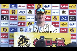 阪神vsDeNA 2020/09/21 ヒーローインタビュー