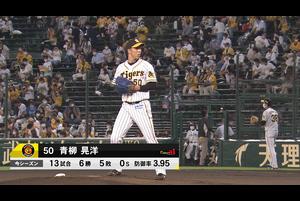 阪神vsDeNA 2020/09/23 ダイジェスト