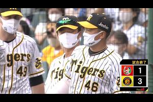 阪神vs広島 2020/09/12 ダイジェスト(タイガースファン向け)