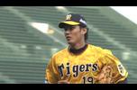 阪神vs巨人 2020/08/05 ダイジェスト(タイガースファン向け)