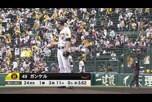 阪神vsDeNA 2020/10/10 ダイジェスト(タイガースファン向け)