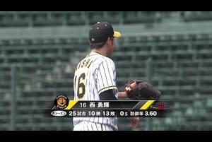 阪神vs西武 2019/03/17 ダイジェスト
