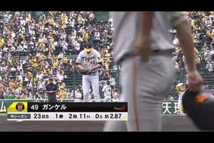 阪神先発 ガンケル!!巨人先発 畠!!2回裏阪神はサンズがフォアボールで出塁すると2塁へ盗塁!!これがキャッチャーの悪送球を誘い3塁まで進塁!!しかし後続を断たれ得点ならず!!3回裏には阪神ガンケルが来日初安打となるツーベースヒットを放つ!!4回表巨人は丸のタイムリーツーベースヒットで1点先制!!5回表巨人は吉川尚輝のソロホームランで1点追加!!5回裏阪神は北條のフェンス直撃のツーベースヒットで1塁ランナー近本が本塁へ突入するが好返球に阻まれ得点ならず!!6回表巨人は大城のスリーランホームランで5点目!!さらに8回表巨人は坂本の2点タイムリーヒットで7点目!!9回裏阪神はランナー1-2塁のチャンスに代打髙山がタイムリーツーベースヒットを放ち1点を返す!!さらに近本が今シーズン100安打目となるスリーランホームランを放ち7対4とするが反撃及ばず巨人の勝利!!