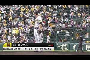 阪神vsDeNA 2020/10/10 ダイジェスト