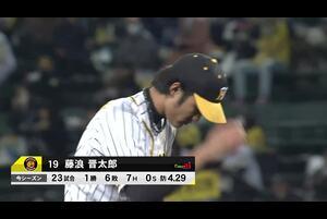 阪神vsDeNA 2020/11/11 ダイジェスト(タイガースファン向け)