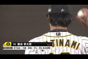 阪神vs中日 2020/10/28 ダイジェスト