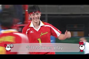 【春の高校バレー2021】今日のスーパープレー!(男子・3回戦、準々決勝)