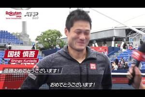 楽天オープン2019車いすテニスで優勝した国枝慎吾選手の喜びのインタビュー
