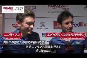本日13時からダブルスの決勝戦に挑むマユ選手/ロジェルバセラン選手ペアのセミファイナル勝者インタビュー!!<br /> 日本はいつもファンの歓声が大きい。調子が良いので、決勝戦も楽しみとのことです!