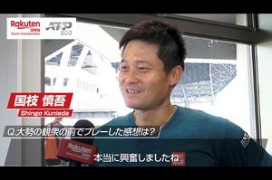本日11時から楽天カードアリーナでオルソン選手との決勝戦に挑む国枝慎吾選手のセミファイナル後の勝利者インタビュー。