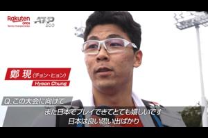 楽天オープン本選初日の最終試合で、ロレンツォ・ソネゴ選手と対戦するチョン・ヒョン選手のインタビュー