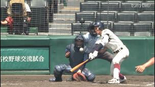 【甲子園交流試合】大阪桐蔭 - 東海大相模 7回裏 大阪桐蔭・加藤 巧也の打席。一死満塁、レフトへの犠牲フライで同点。