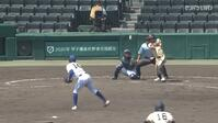 【甲子園交流試合】健大高崎 - 帯広農 5回表 帯広農・佐伯 柊の打席。一死二塁、センターへのタイムリーヒットで一点追加。